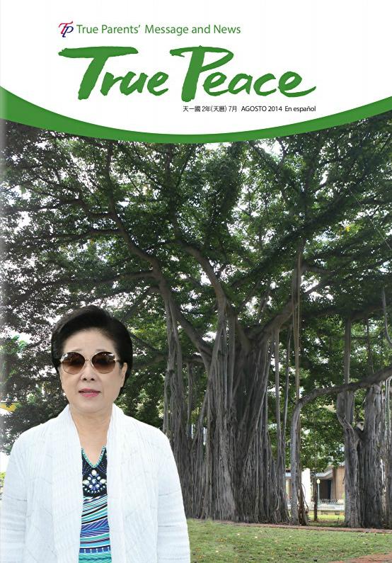 TP Magazine