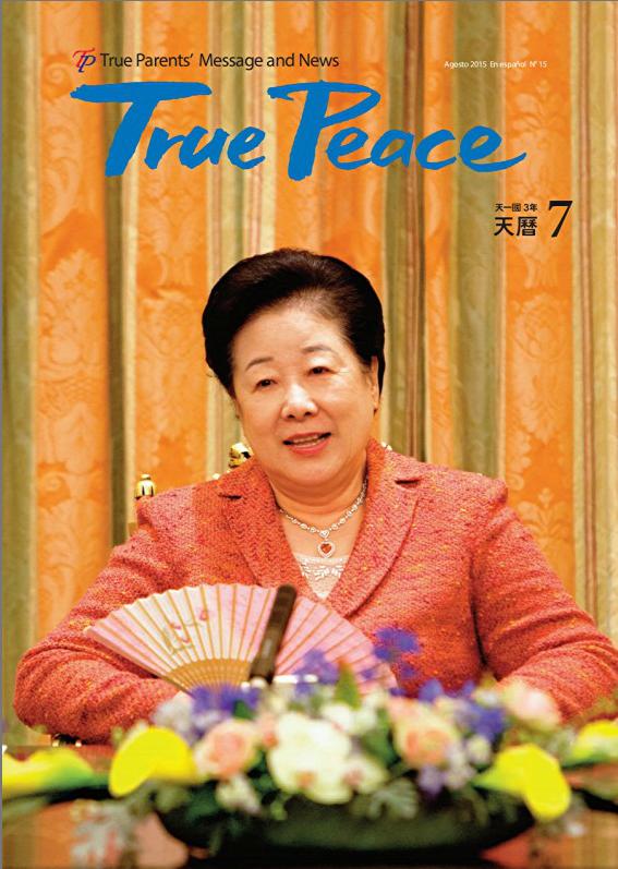 TPMagazine