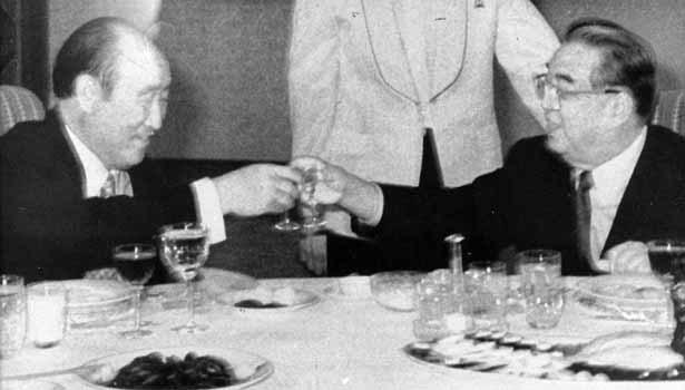 Sun Myung Moon, Kim Il Sung