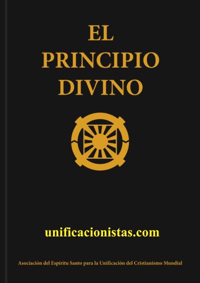 Principio_Divino